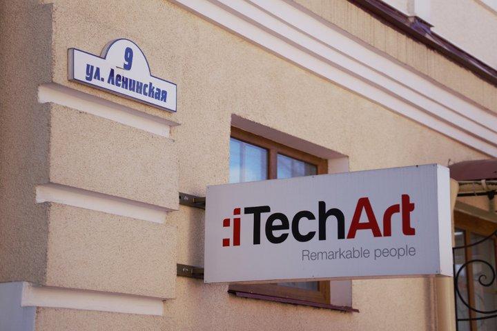 Вход в офис iTechArt в Могилеве